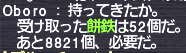 20161123_01.png