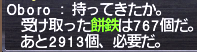 20161204_01.png