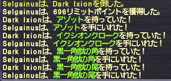20170106_02.png
