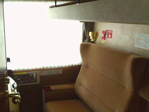 小坂ブルートレインあけぼの12A寝台シングルDX