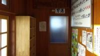 川度温泉浴場3玄関