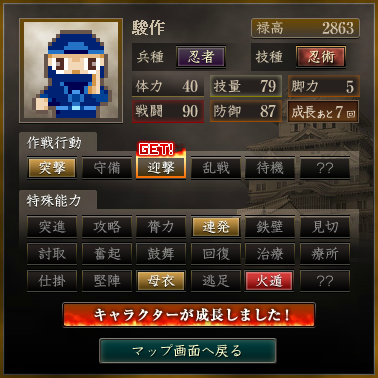 20170204104511ce6.png