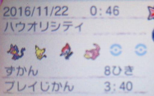 Pokemon10.png