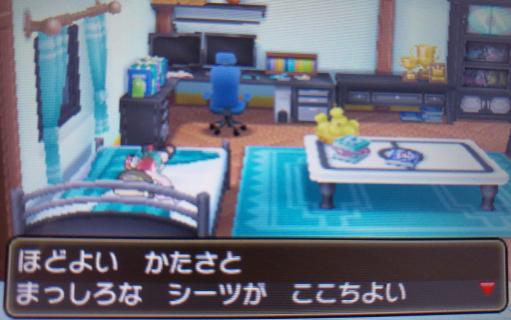 Pokemon12.png