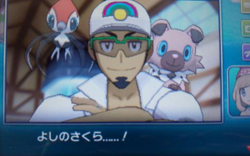 Pokemon1.png