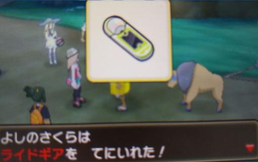 Pokemon25.png
