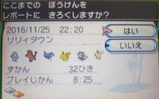 Pokemon30.png