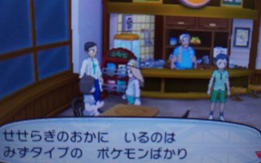 Pokemon40.png