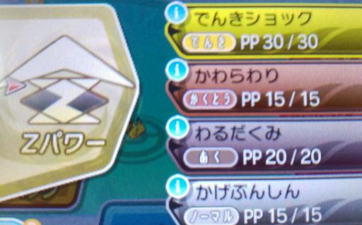 Pokemon43.png
