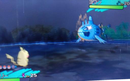 Pokemon47.png