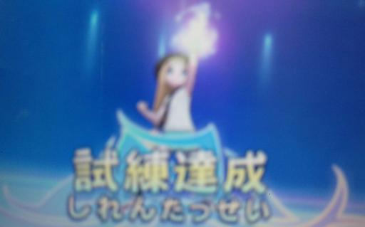 Pokemon50.png