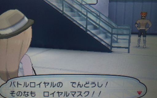 Pokemon57.png