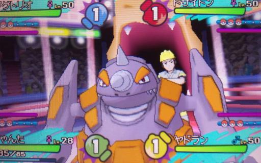 Pokemon58.png