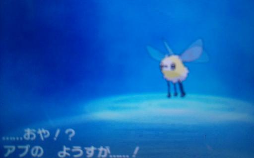 Pokemon59.png