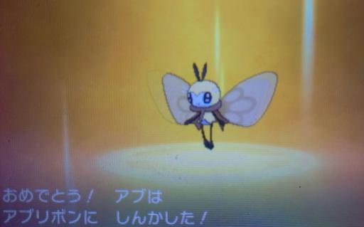 Pokemon60.png