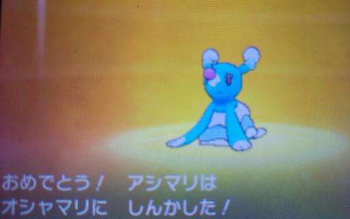 Pokemon63.png