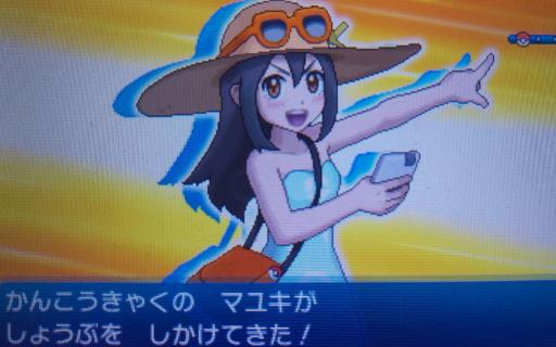 Pokemon64.png