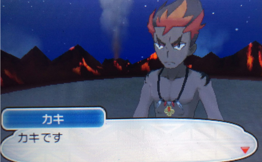 Pokemon67.png