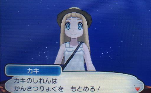 Pokemon68.png