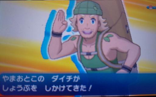 Pokemon70.png