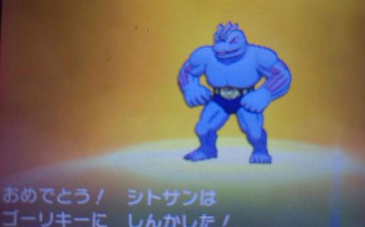 Pokemon72.png