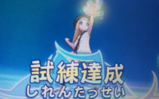 Pokemon75.png