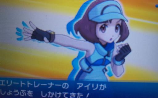 Pokemon76.png