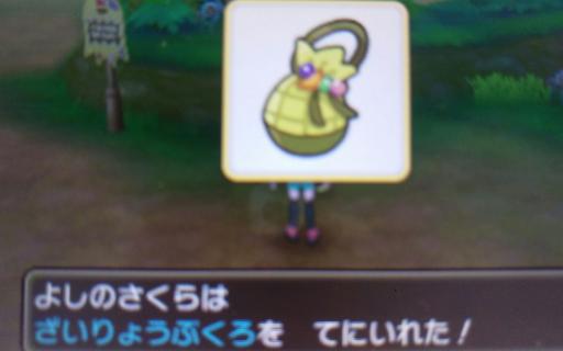 Pokemon78.png