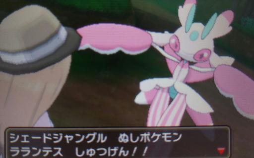 Pokemon82.png