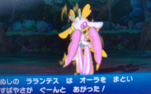 Pokemon83.png
