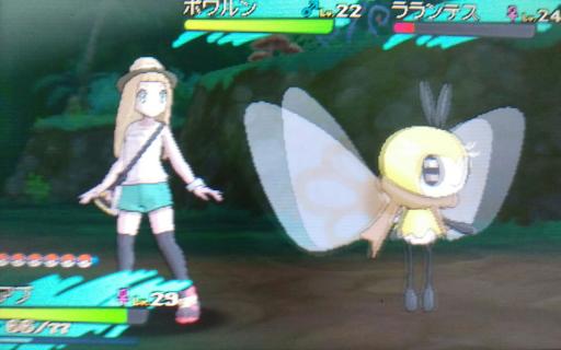 Pokemon84.png