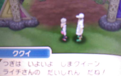 Pokemon88.png