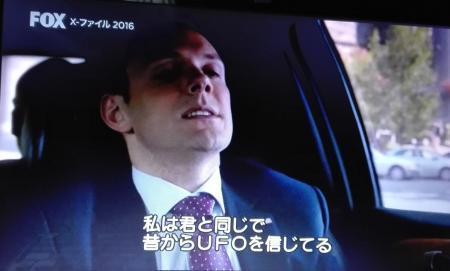 ドラマ01