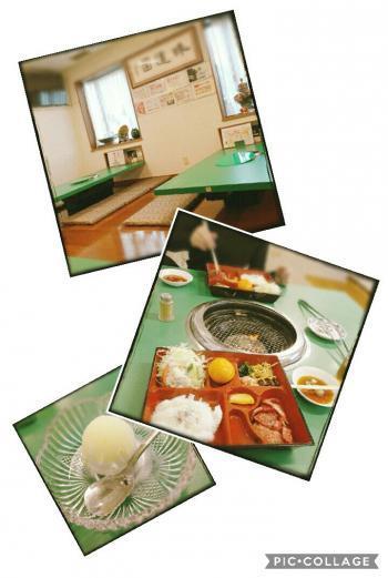 レストラン29