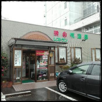 レストラン30