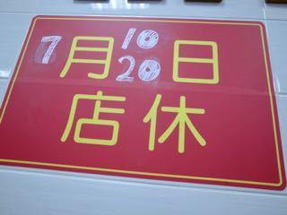 阿霞焼肉飯 - 1 (6)