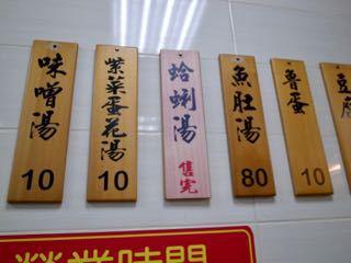 阿霞焼肉飯 - 1 (4)