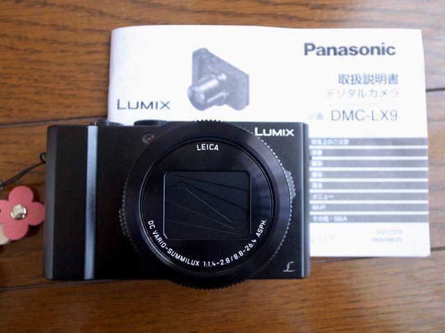 LUMIX カメラ - 1