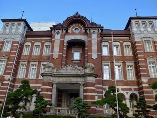 東京駅 - 1