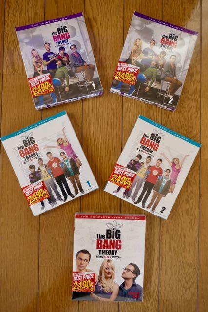 DVD ビッグバン・セオリー - 1