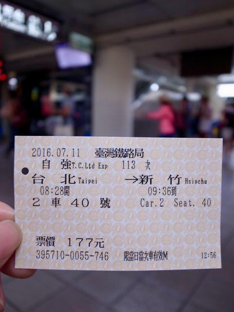 台鉄で新竹 - 1
