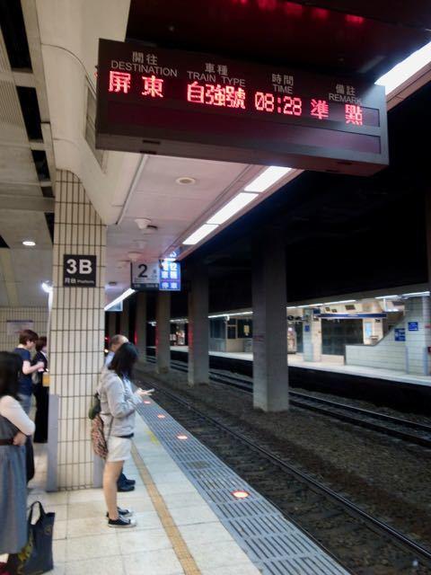 台鉄で新竹 - 1 (5)