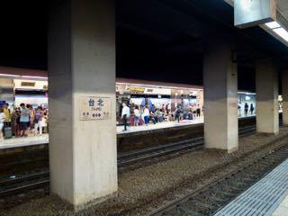 台鉄で新竹 - 1 (4)