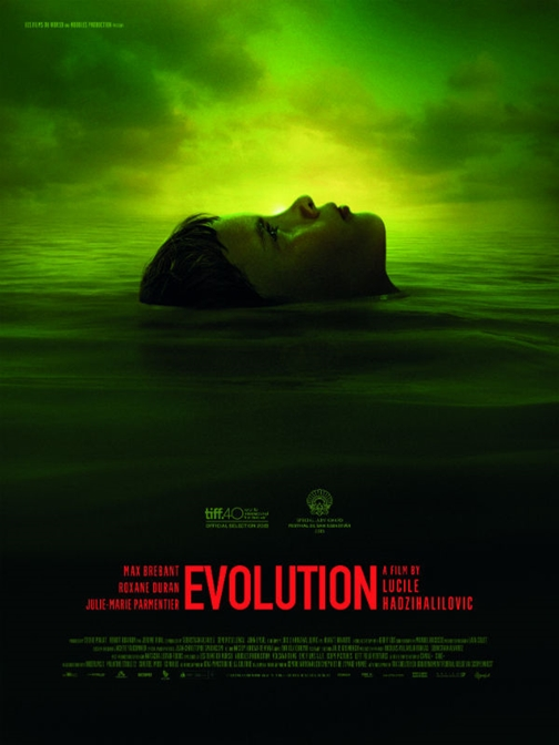 エヴォリューション (2015)
