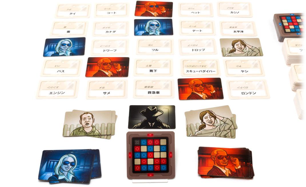 コードネーム(日本語版):展示用写真