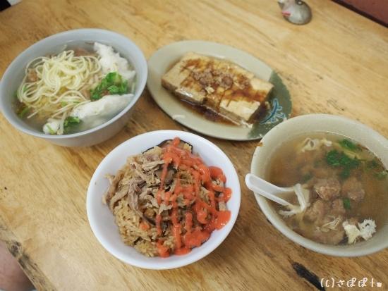 秋香へ店油飯16