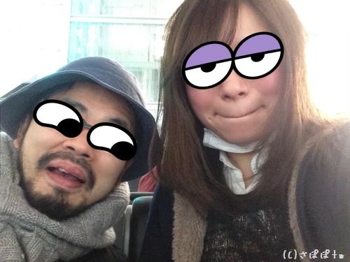 台湾生活その1-3