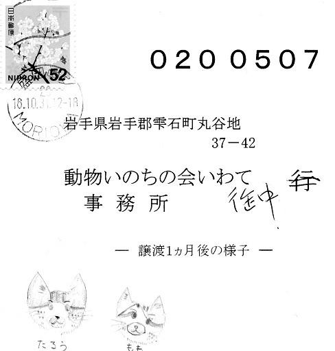 img175_20170111102657df6.jpg