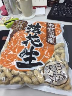 s-豆マキ_170203_0016