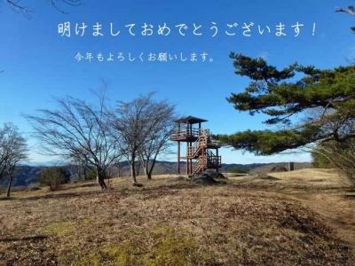 山頂の展望台と富士山